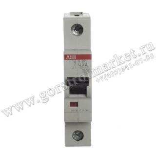 Автоматический выключатель ABB 1P S201 C32