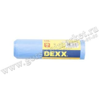 Мешки для мусора DEXX, голубые 120л