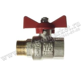 """Кран шаровой VALTEC BASE (VT.218.N.04) рукоятка бабочка 1/2"""""""