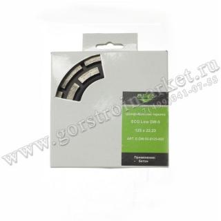 Алмазная шлифовальная тарелка 2-ряда ECO Line DW-5 125*22.23